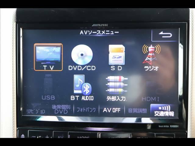 アルパイン9型ナビを装備しております。フルセグ、ブルートゥース接続可、DVD再生も可能です。バックカメラを装備しておりますので車庫入れが不安な方でも後方確認が容易に行えます。