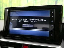 ☆純正ナビ・フルセグTV付 ☆その他にフリップダウンモニターやドライブレコーダー、音響のカスタムパーツも販売中☆お気軽にスタッフまで♪