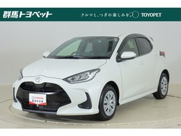 トヨタ ヤリス 1.5 Z ナビキット ガイドカメラ ETC 1オーナー