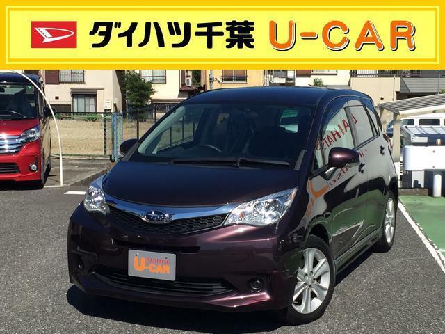 お支払総額は千葉県内での通常ナンバーでの登録、車庫証明お届出、リサイクル預託金相当額を含んでます