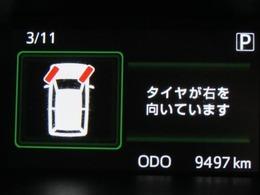 走行距離は少なく、およそ9,000kmです。