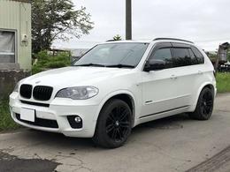 BMW X5 xドライブ 35i Mスポーツパッケージ 4WD 禁煙2オナ本国オーダーOP装着有Dフルメンテ