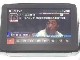 「地デジ」 カーナビでテレビが見れます!