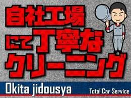 通話料無料のフリーダイヤルを設置していますので気になった車両がございましたらお気軽にお問い合わせください。0066-9711-051542