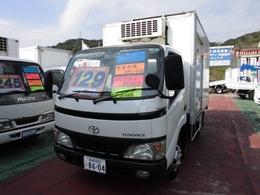 トヨタ トヨエース 冷蔵冷凍車