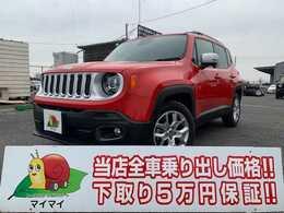 クライスラー JEEP Renegade Limited 地上デジタルテレビチューナー付 R レネゲード