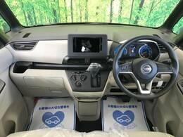ネクステージ美濃加茂店では全国のお車のお取り寄せ、整備や自動車保険、板金も行っています。カーライフのトータルサポートとしてお客様に便利で快適なカーライフをサポート致します。