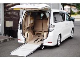 トヨタ ヴェルファイア 2.4 X ウェルキャブ 車いす仕様車 スロープタイプII 8名乗り/リヤシート付/福祉車輌/スロープ