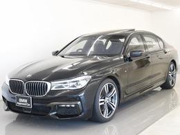 BMW 7シリーズ 750Li Mスポーツ SR本革 H/K リアコンフォPプラス レーザーL