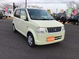 鉾田自動車学校正面に有ります!