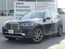 BMW X7 xドライブ35d デザイン ピュア エクセレンス ディーゼルターボ 4WD デモカーエアサス Rライト サンルーフ