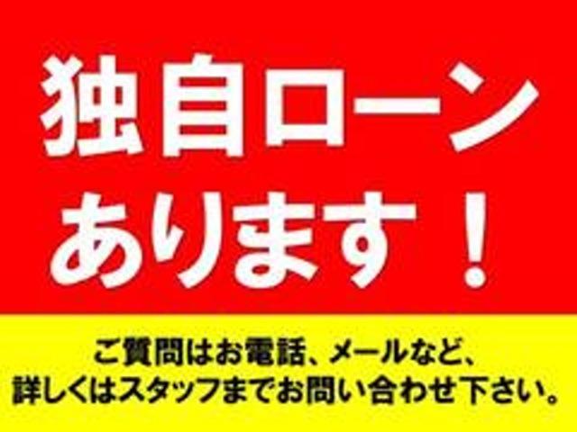 当社HP検索は『サンキョウ』で☆★こちらのお車♪コンディションGOOD!!『試乗可能です』ぜひご来店下さい!