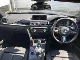 室内の運転席と助手席になります☆運転席・助手席に座った時をイメージしてみてください。そして是非座りにご来店下さいませ♪阪神BMW西宮店【0066-9711-214736】