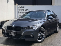 BMW 3シリーズツーリング 320d Mスポーツ スタイル エッジ 認定保付スタイルエッジACCシートヒーター