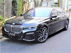 BMW 7シリーズ の中古車 740Ld xドライブ Mスポーツ ディーゼルターボ 4WD 東京都世田谷区 1088.0万円