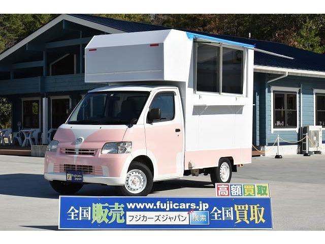 H24 ライトエース 移動販売車 入庫致しました☆