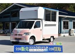 トヨタ ライトエーストラック 1.5 DX シングルジャストロー 三方開 移動販売車 キッチンカー ケータリングカー