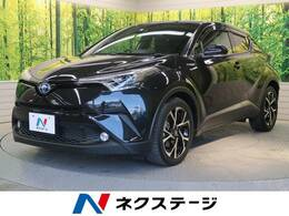 トヨタ C-HR ハイブリッド 1.8 G セーフティセンス 純正9型ナビ 禁煙車