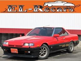 日産 スカイラインクーペ RS-X ターボ 後期E/G インタークーラー 全塗装済み
