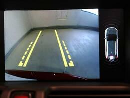 リアビューカメラ『バックで駐車する際に便利なバックビューカメラを装備しております♪障害物が近づくとアラーム音とナビ画面に距離を表示して教えてくれます♪駐車が苦手な方も安心して運転できますよ♪』