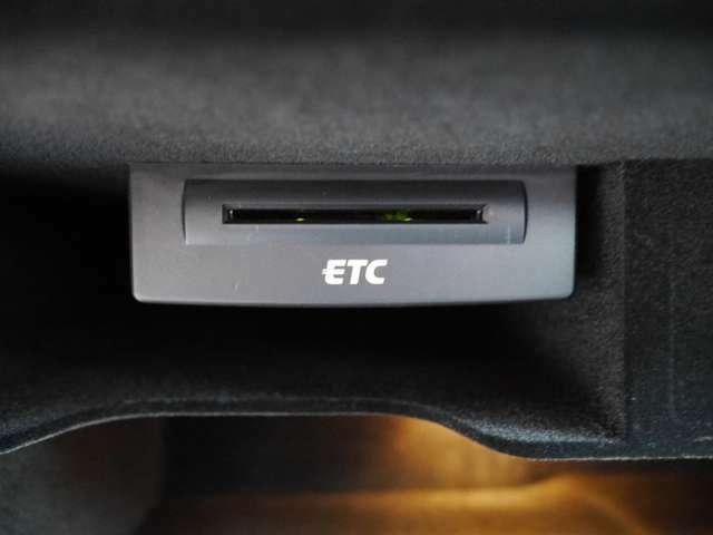 ETC装備になりますので高速道路を乗る時も楽々です。