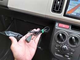 【USBとジャックポットケーブル付】 ◆携帯の中の音楽再生に使ったり携帯の充電も可能です♪アイポットも対応可能です♪ ※携帯やアイポットによっては非対応商品もございますのでまずはスタッフにご確認下さい