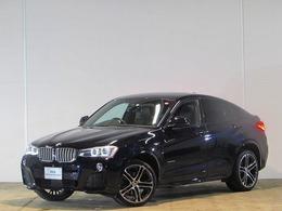 BMW X4 xドライブ35i Mスポーツ 4WD 認定中古車 純正ナビ サンルーフ ACC