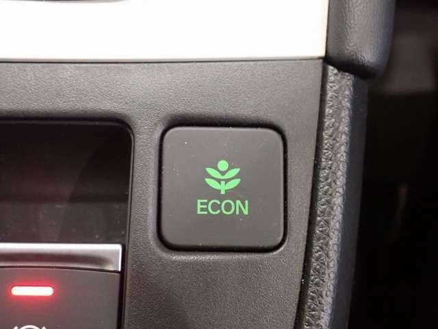 ECONスイッチを使って上手にドライブ!