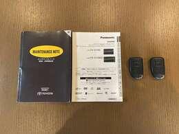新車保証書・ナビTV取扱説明書・スマートキー2個、揃っております。
