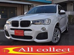 BMW X3 xドライブ20d Mスポーツ ディーゼルターボ 4WD ワンオーナー ブラウンレザー ACC付