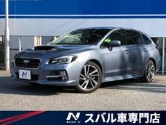 スバル レヴォーグ の中古車 1.6 GT-S アイサイト 4WD 大阪府茨木市 99.9万円