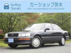 トヨタ セルシオ の中古車 4.0 C仕様 大阪府箕面市 109.9万円