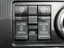 【両側電動スライドドア】ワンタッチで両側のスライドドアの開閉が可能です!!