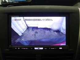 バックカメラ付き☆ 後方の死角がモニターに映し出されるので、駐車がラクに行えます!