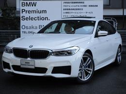 BMW 6シリーズグランツーリスモ 630i Mスポーツ 弊社デモカー ベージュレザー・サンルーフ
