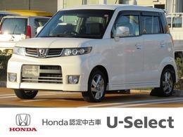 ホンダ ゼスト 660 スパーク W 軽自動車 CDコンポ スマートキー