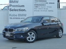 BMW 1シリーズ 118i スポーツ ワンオーナー Pサポート 純正HDDナビ