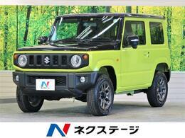 スズキ ジムニー 660 XC 4WD 純正ナビ 2トーン セーフティサポート