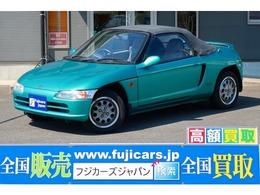 ホンダ ビート バージョンF 800台限定 専用色 純正アルミ