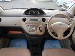 当社のスタッフは、全員トヨタ出身で、アフターサービスは、迅速・丁寧・安心です。