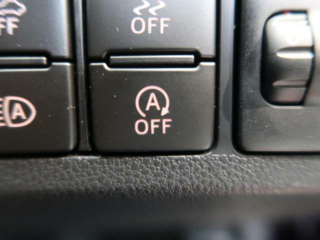 【アイドリングストップ】信号待ちでエンジンをオフ。低燃費に貢献!