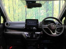 ネクステージ土岐多治見店では全国のお車のお取り寄せ、整備や自動車保険、板金も行っています。カーライフのトータルサポートとしてお客様に便利で快適なカーライフをサポート致します。