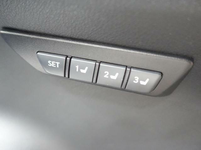 【メモリ機能付きパワーシート】ご自身が運転しやすいポジションを記憶させることができます♪