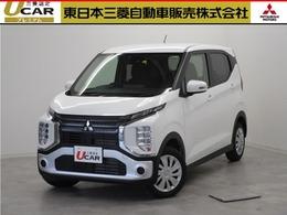三菱 eKクロス 660 M 4WD サポカーS・純正CDステレオ