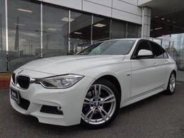 BMW 3シリーズ 320d Mスポーツ 18AW純正HDナビBカメラ禁煙1オナ認定中古車