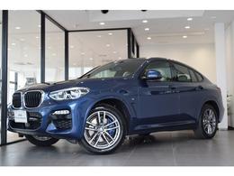BMW X4 xドライブ30i Mスポーツ 4WD ベ-ジュ革ベンチレ-ション19AWヘッドアップ