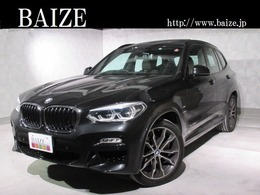 BMW X3 xドライブ20d Mスポーツ ディーゼルターボ 4WD 買取1オーナ禁煙デビューPパノラマリーフ