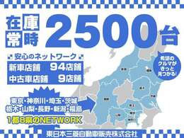 ☆JAFロードサービスは24時間、年中無休、日本全国どこまでも!!一般道での、バッテリー上がり、キー閉じ込み、パンク修理☆JAF会員なら0円☆