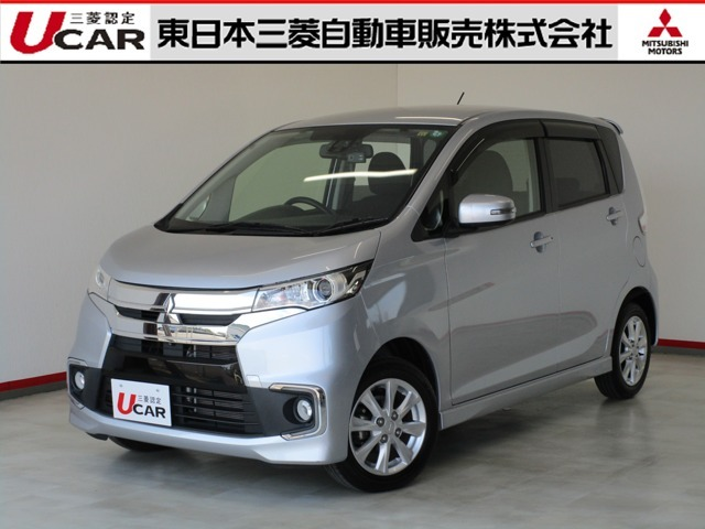 【ekカスタム】入荷しました!三菱認定U-CAR=1年保証で安心*点検整備付で諸費用が安く、安全です!三菱ディーラー中古車です!
