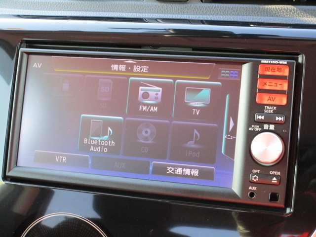 地上デジタルテレビ(12セグおよびワンセグを受信)CD再生 Bluetoothオーディオ
